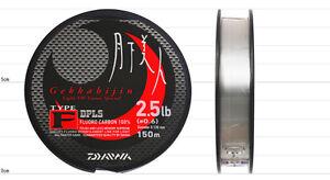 ** Daiwa GEKKABIJIN LINE TYPE-F Fluorocarbon Line 150m Natural lb variation