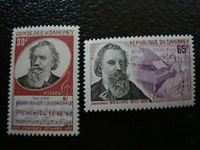 DAHOMEY - timbre - yvert et tellier n° 313 314 n** (A7) stamp