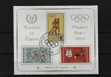 CYPRUS MS248A, 1964 OLYMPIC GAMES MINI SHEET, FINE USED