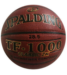 """Spalding TF-1000 Classic ZK 28.5"""" NIRSA Official Basketball Indoor Composite"""