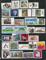 Germany Collection Of 43 Different Nice Used 1996 Stamps Cat £50+ See 2 Scans