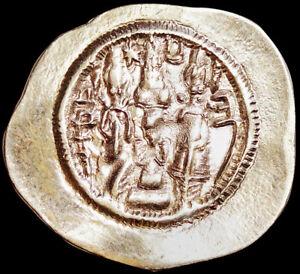 ANCIENT - INDO SASANIAN - KHUSRAU I (531-579) SILVER DRACHM - FIRE ALTAR   #KHU5