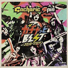 New Gacharic Spin Gachatto Best 2010-2014 CD Japan VICL-64227 4988002679324