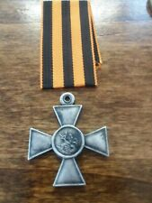 Rare Original Russian Ww1 Combat medal Cross St. George 4th Class