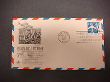 1958 Official First Day Cover,New York, N.Y.,Lower NY from Air,Stamp Show,7c