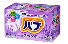 KAO BABU Japanese ONSEN HOT Spring Bath Salt Salts Tablet Lavender From JAPAN