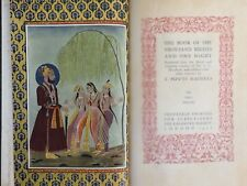 The Thousand And One Nights 16 Volumes 1923 Mathers with Compton Mackenzie plate