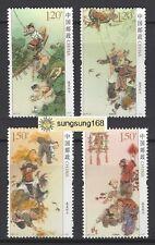 China 2017-6 春夏秋冬 Stamp Spring, Summer, Autumn, Winter