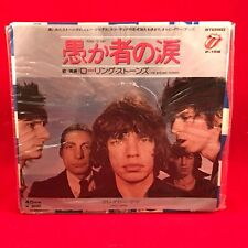 """ROLLING STONES Fool To Cry 1976 Japanese 7"""" vinyl single EXCELLENT CONDITION"""