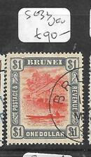 BRUNEI (P0104B)  RIVER SCENE $1.00  SG 33   VFU  COPY 1