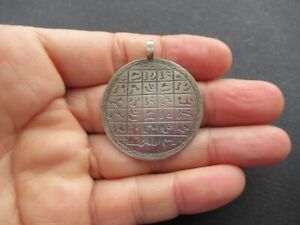 ISLAMIC ARABIC ANTIQUE SILVER TALISMAN AMULET OCCULT PROTECTIVE PENDANT 1921