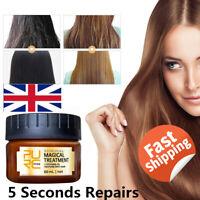PURC Magical Treatment Mask 5 Seconds Repairs Damage Restore Soft Hair 60ML UK