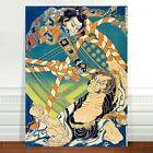 "Japanense Samurai Warrior Art ~ CANVAS PRINT 18x12"" Hokusai #27"