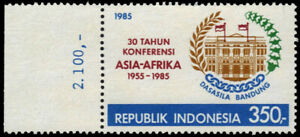 INDONESIA 1270 - Asia-Africa Conference 30th Anniversary (pb17569)
