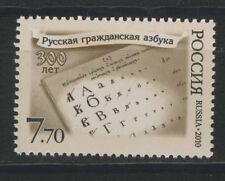 2010. Russia. Cyrillic alphabet – first civil alphabet. MNH. Stamp