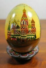 1991 Russia Russian Lacquer Mockba Moscow Souvenir Egg on Stand Easter X. B. 1C