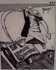Willi GEIGER (1878-1971) - Ex Libris Richard Schönfeld 1904
