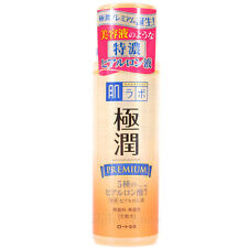 Hadalabo Japan Gokujyun Premium Rich HA Moisturizing Lotion Toner (170ml/5.7oz)