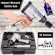 Toolrock Air Impact Ratchet Wrench & Pneumatic Rattle Gun Tool Kit 17pcs