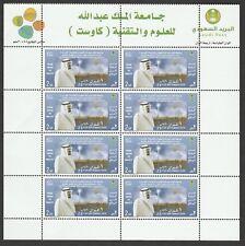 Saudi Arabia KAUST King Abdullah University Full Sheet SC#1401 MNH