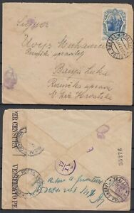 Yugoslavia 1943 WWII ☀ censored letter SPLIT - Banja Luka ☀ Italian stamp 1.25 L