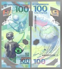 RUSSIA 100 RUBLE (2018) - FIFA WORLD CUP - POLYMER NOTE