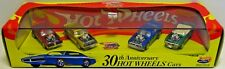 Hot Wheels 30th Anniversary 1970's Spoilers 4 Car Limited Edition Set - NEW Rare