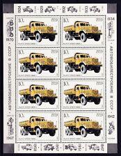 Russia🤑Sc. 5492A, MI. 5632. 1986 truck Kraz minisheet. MNHOG. CV $25.00+
