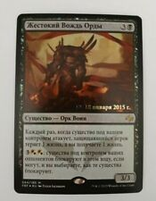 Russian Foil Brutal Hordechief Promo MTG NM Fate Reforged