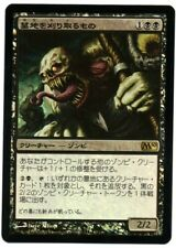 Cemetery Reaper FOIL Magic 2010 M10 Japanese NM/NM-
