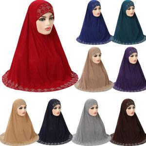 Muslim Women One Piece Amira Hijab Khimar Scarf Headscarf Wrap Islamic Shawls