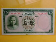 China 10 Yuan Bank of China 1937 (UNC)