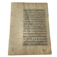 Antique Qu'ran Koran Manuscript Leaf Handwritten Page - Ca 1500-1800's AD
