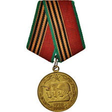 [#412079] Russia, Army Forces 70th anniversary, Medal, 1988, Very Good Quality