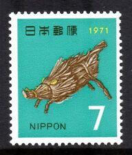 Japan - 1970 New Year Mi. 1097 MNH