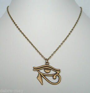 """Bronze Egyptian Eye of Horus / Ra Amulet Pendant 21"""" Chain Necklace in Gift Bag"""