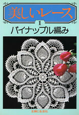 BEAUTIFUL LACE VOL 1 - Japan Crochet Lace Pattern Book