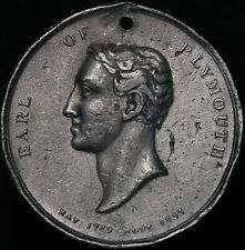 More details for earl of plymouth restrike medal 'white metal' | medals | km coins