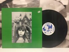 TV PERSONALITIES - MUMMY YOUR NOT WATCHING ME LP EX+/EX+NM 1986 UK BIG DREAM 4