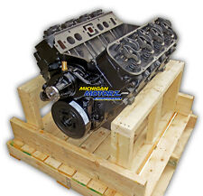7.4L 454 ci - Marine Engine (1991-95) - Remanufactured