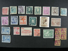 South America 1947 Conde de Aleore (Perf Error) Brazil, Chile, 25 Stps (Lot#109)