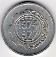 1974 1977 ALGERIA 5 CENTIMES  NICE WORLD COIN