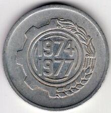 1974 1977 ALGERIA 5 CENTIMES  NICE WORLD COIN