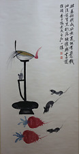 """Excellent Chinese 100% Hand-painted Scroll Painting """"Mouse"""" By Qi baishi 齐白石 WX8"""