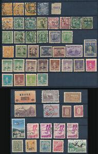 OLD CHINA, MONGOLIA, HONG KONG & INDOCHINA STAMP COLLECTION > SEE PICS > NO RSRV
