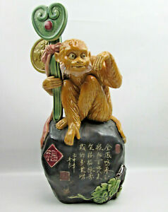 "Large 15"" Pottery Year of the Monkey Figure Wealth Prosperity Longivity VTG 1992"