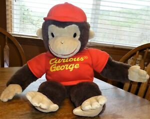 "Curious George by Gund Vtg Sitting 15"" Plush Stuffed Toy Full Body Collectible"
