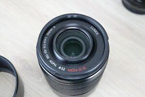 Panasonic LUMIX G VARIO ASPH 45-150mm f/4,0-5,6 Mega O.I.S. Objectif pour Hybrid