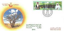 Oman 1997 Fdc 27th National Day Salalah