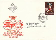 1977 Bulgaria Fdc Cachet Cover - Europe Weight Lifting